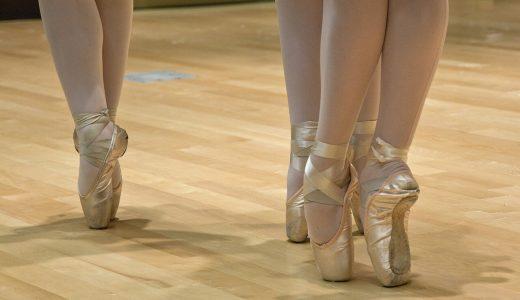 バレエを始める時に必要なものと、その解説1