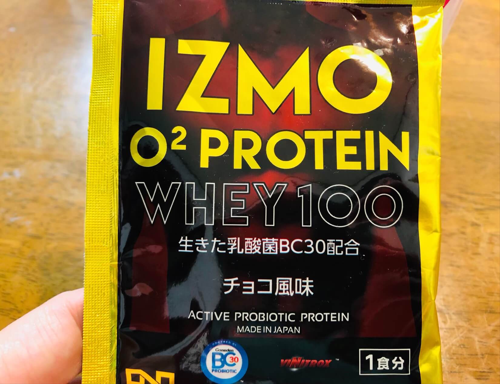 【IZMOO²プロテインチョコレート味】レビュー!