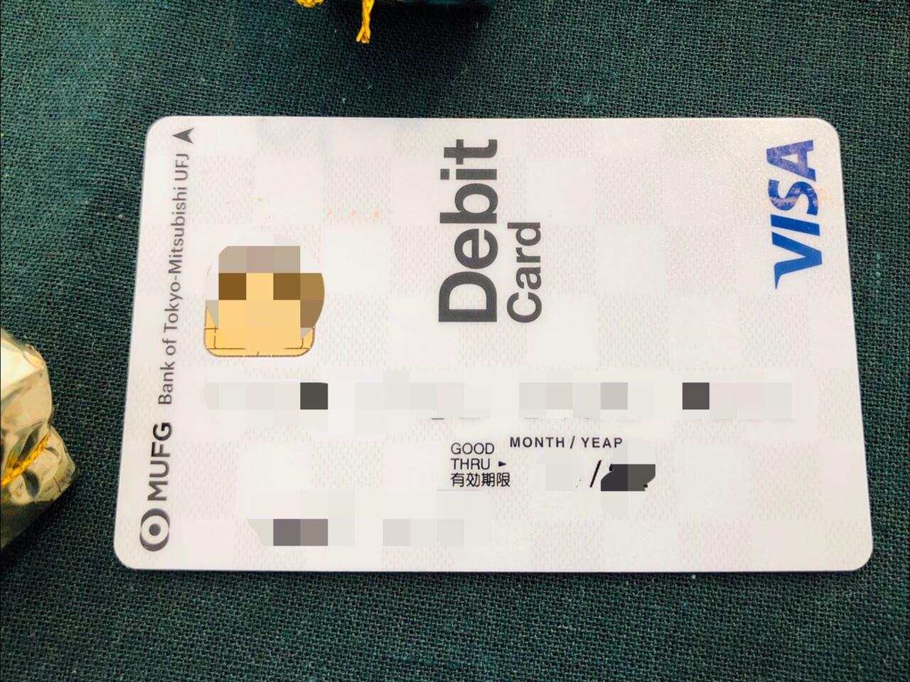 三菱UFJのデビットカード写真