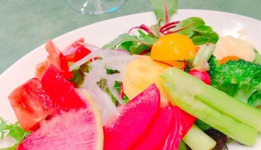 【渋谷ランチおススメ】「DEMI(デミ)」は落ち着けるレストラン