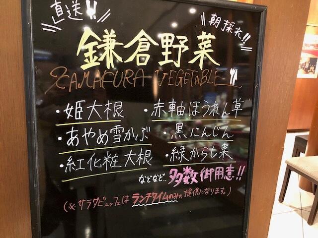 渋谷DEMI看板