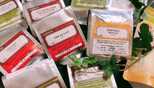 ルピシア2019夏の福袋【ネタバレ】ノンフレーバー竹