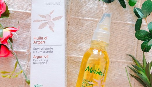 【アルガンオイル】乾燥対策やお肌のツヤを取り戻すオイルケア