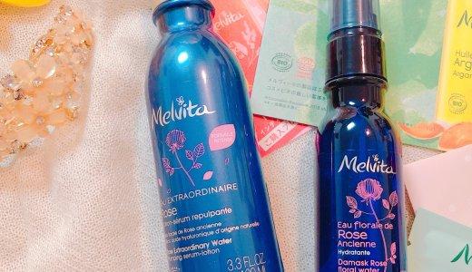 とろみがあるのに、浸透性がいい!メルヴィータの化粧水はおススメ!!
