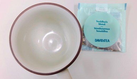 DAVIDsTEA「buddha's blend(ブッダズブレンド)」の味や感想など。