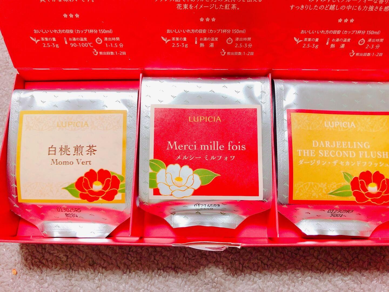 ルピシア2020冬福袋限定品「リーフティー迎春」写真