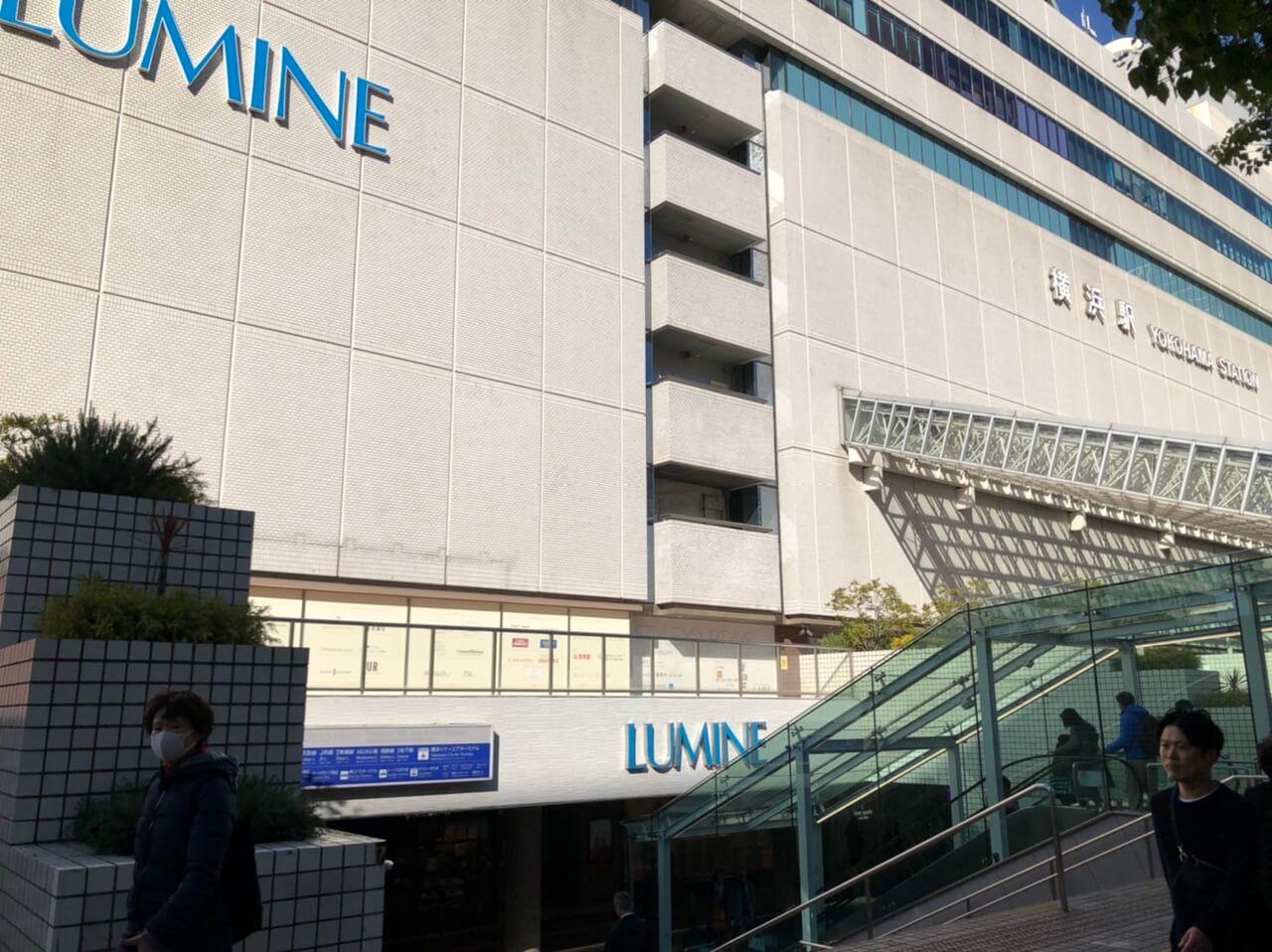 横浜駅東口地上の写真