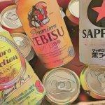 【2019年12月期株主優待】サッポロホールディングスからビールが到着!