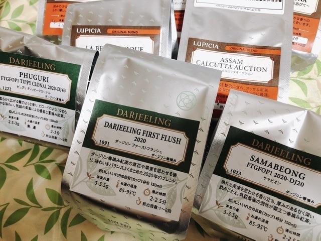 ルピシア2021冬の福袋ダージリンの写真