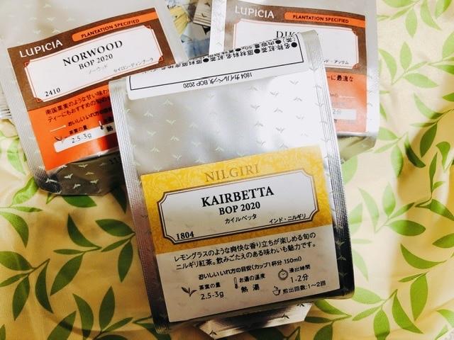 ルピシア福袋2021冬単一茶葉の写真