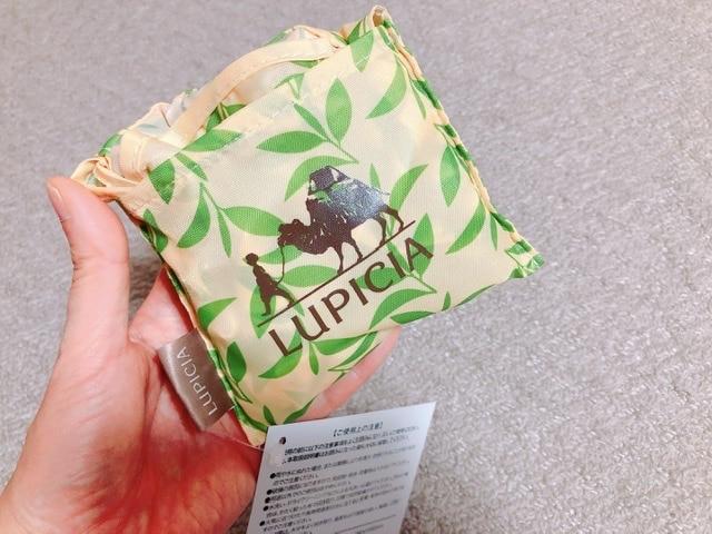 ルピシアのエコバッグを畳んだ写真