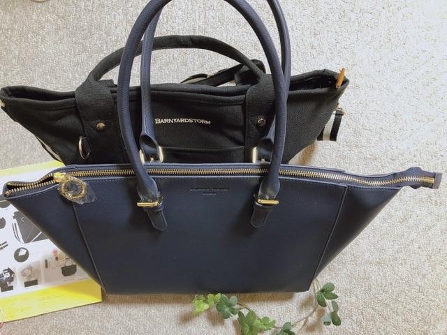 バンヤードストームのバッグとサマンサタバサのバッグを上から比べた写真