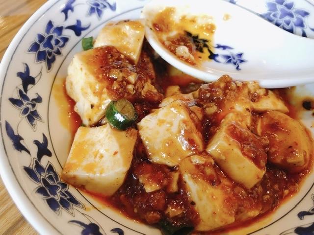 重慶飯店麻婆豆腐の写真