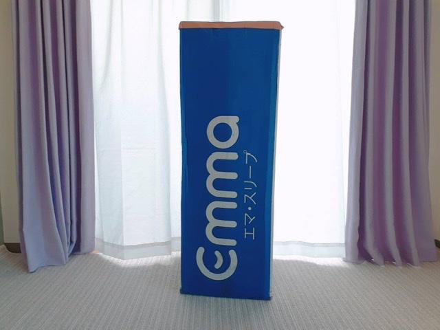 エマスリープパッケージ写真