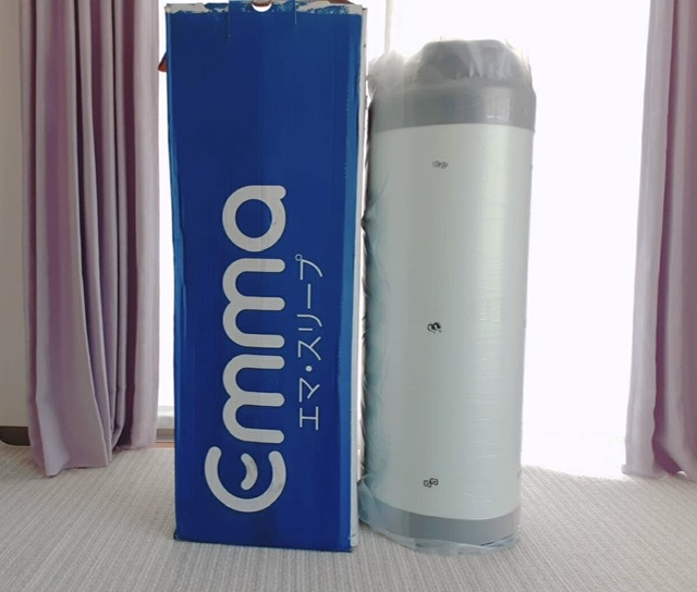 エマ・スリープ商品到着時の写真(圧縮されている)