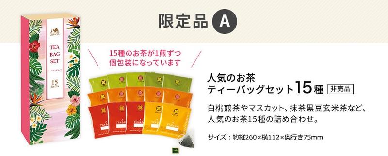 f:id:kataseumi:20190425185429j:plain
