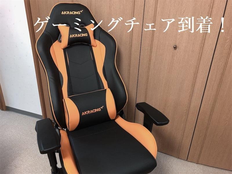 f:id:kataseumi:20200930231456j:plain