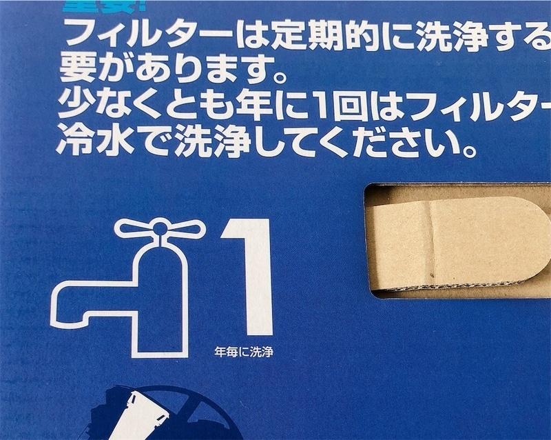 ダイソン掃除機CY25TH段ボールに書かれている注意書きの写真