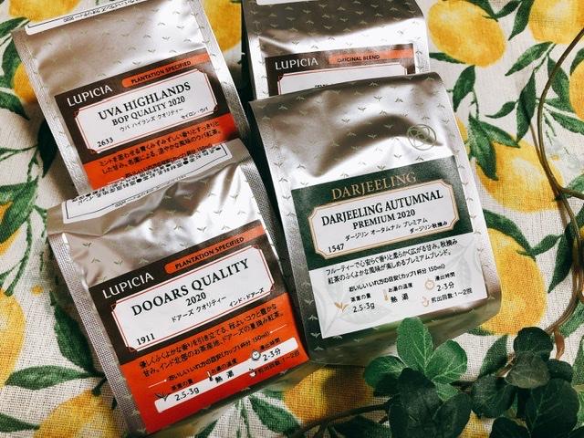 ルピシア福袋2021夏の中身紅茶の写真