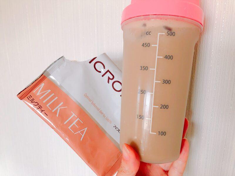 マイクロダイエットミルクティー味の写真