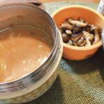 【マイクロダイエット】パスタの作り方や食べ方と味。お湯があるなら職場でも食べられる!
