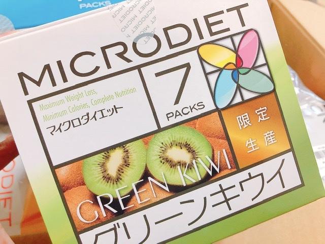【マイクロダイエット】おススメはオレンジ!アソート7種とマンゴー、キウイを飲み比べ