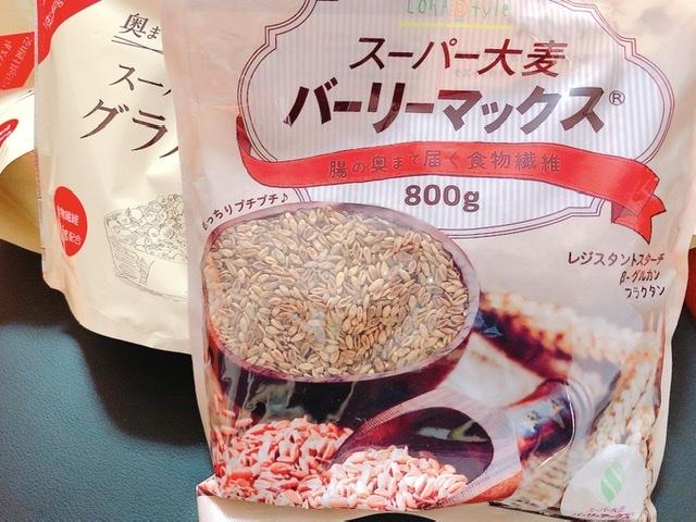 スーパー大麦【バーリーマックス】を食べてみた!味や食感、効果など