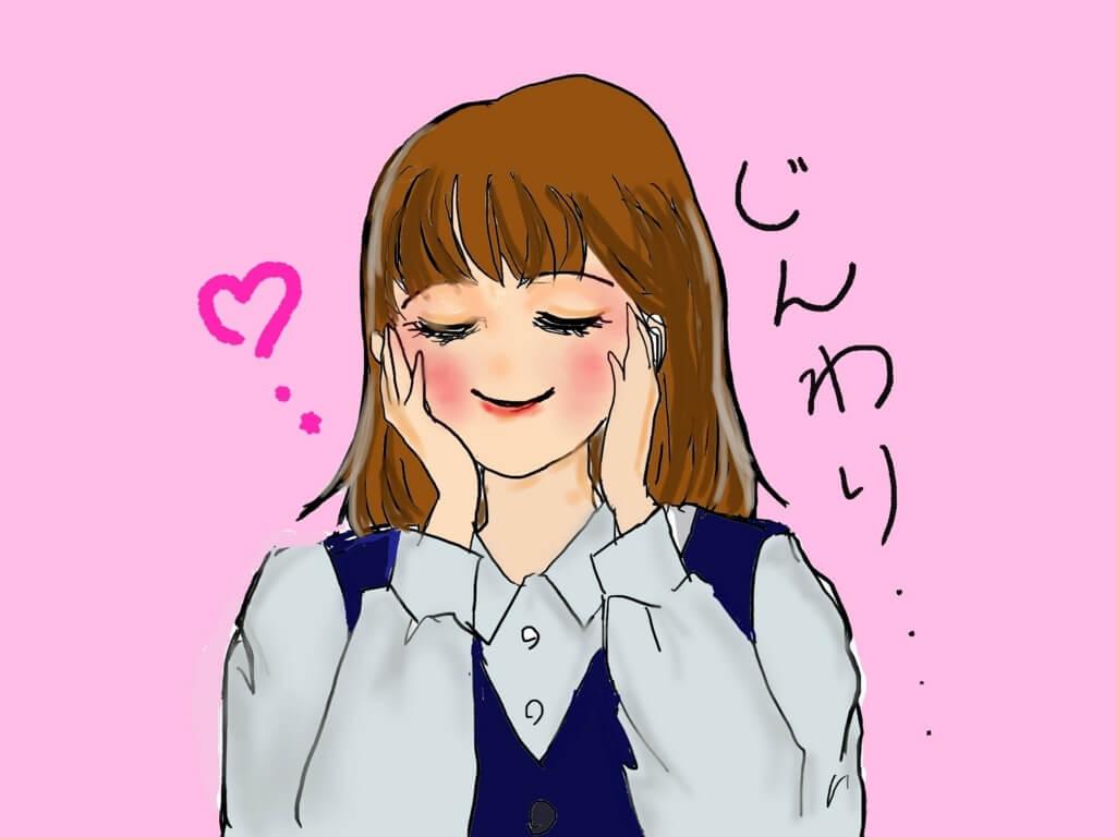 f:id:kataseumi:20180115231416j:plain