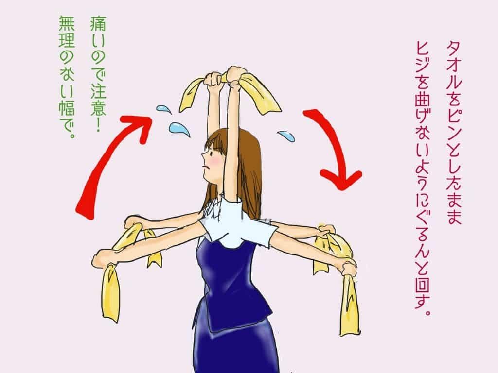 肩こり解消!で、顔色アップ!自宅や職場でできるストレッチとマッサージ。