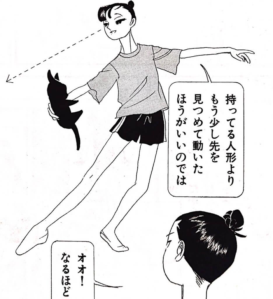 f:id:kataseumi:20180713135200j:plain