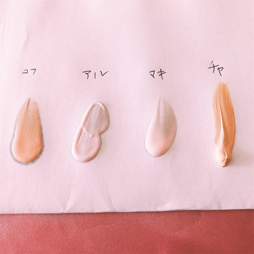 化粧下地を比べた写真