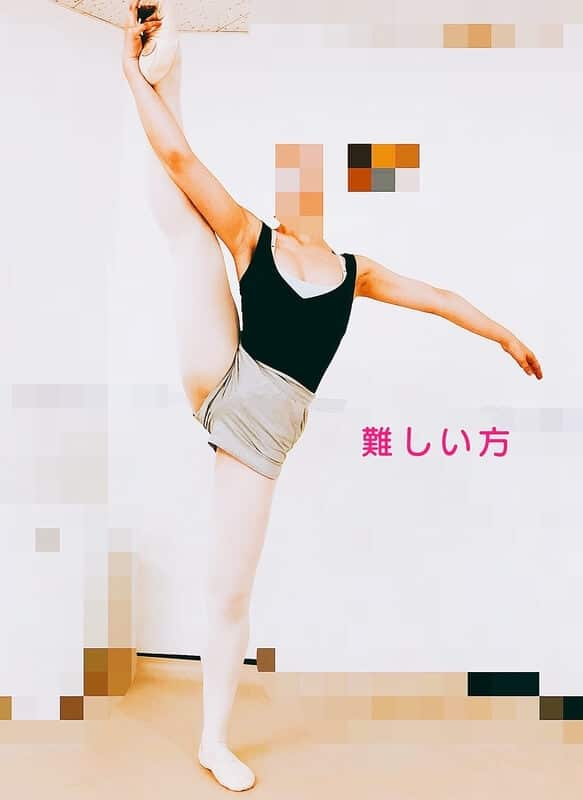f:id:kataseumi:20181006022422j:plain