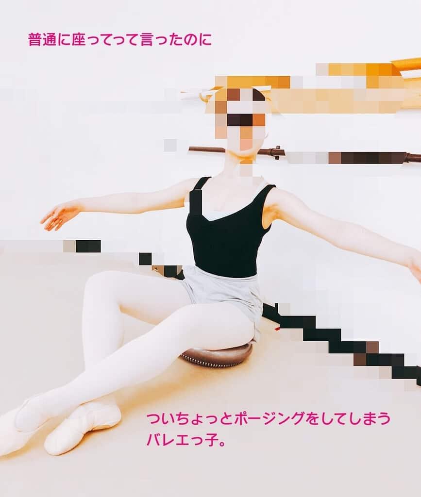 f:id:kataseumi:20181006025446j:plain