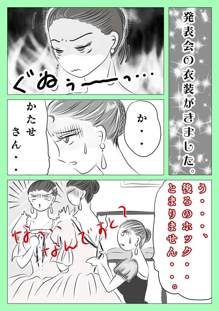 f:id:kataseumi:20181023191335p:plain