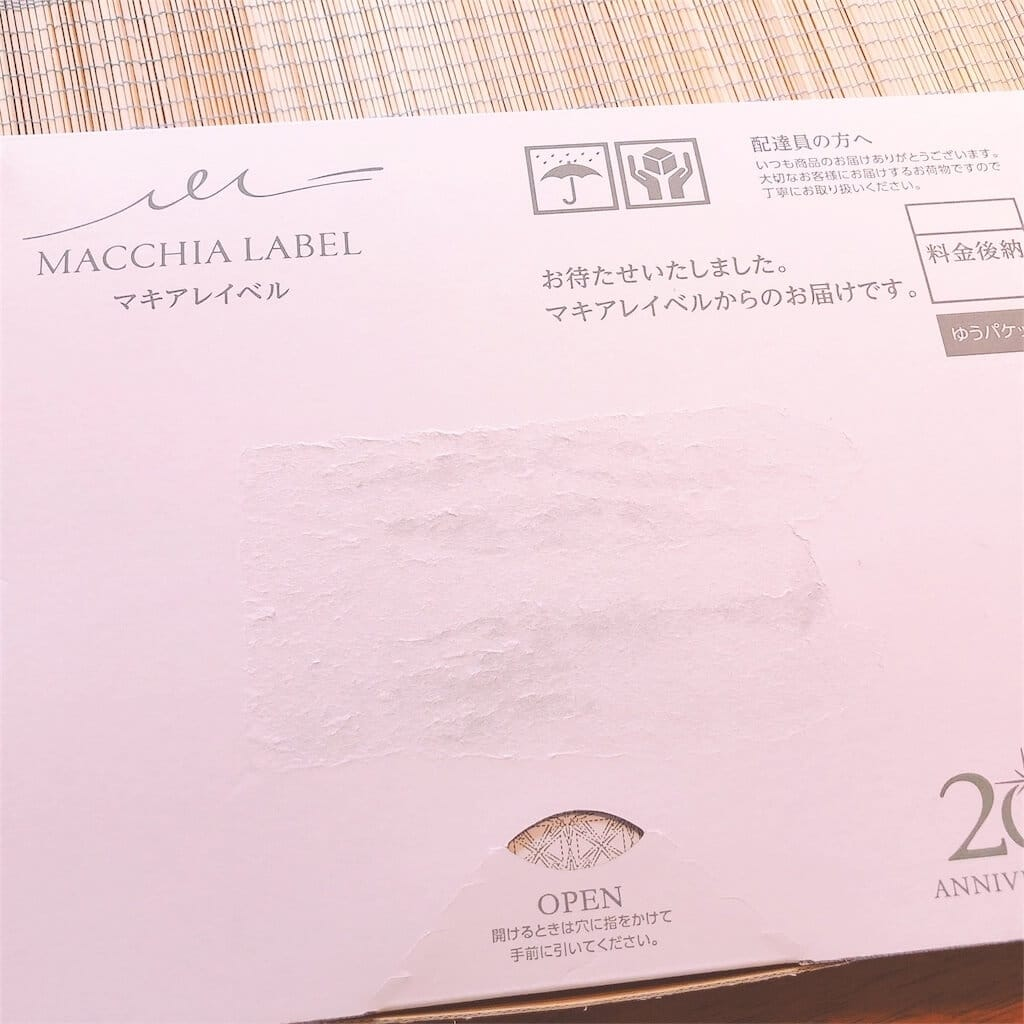 f:id:kataseumi:20181024180737j:plain
