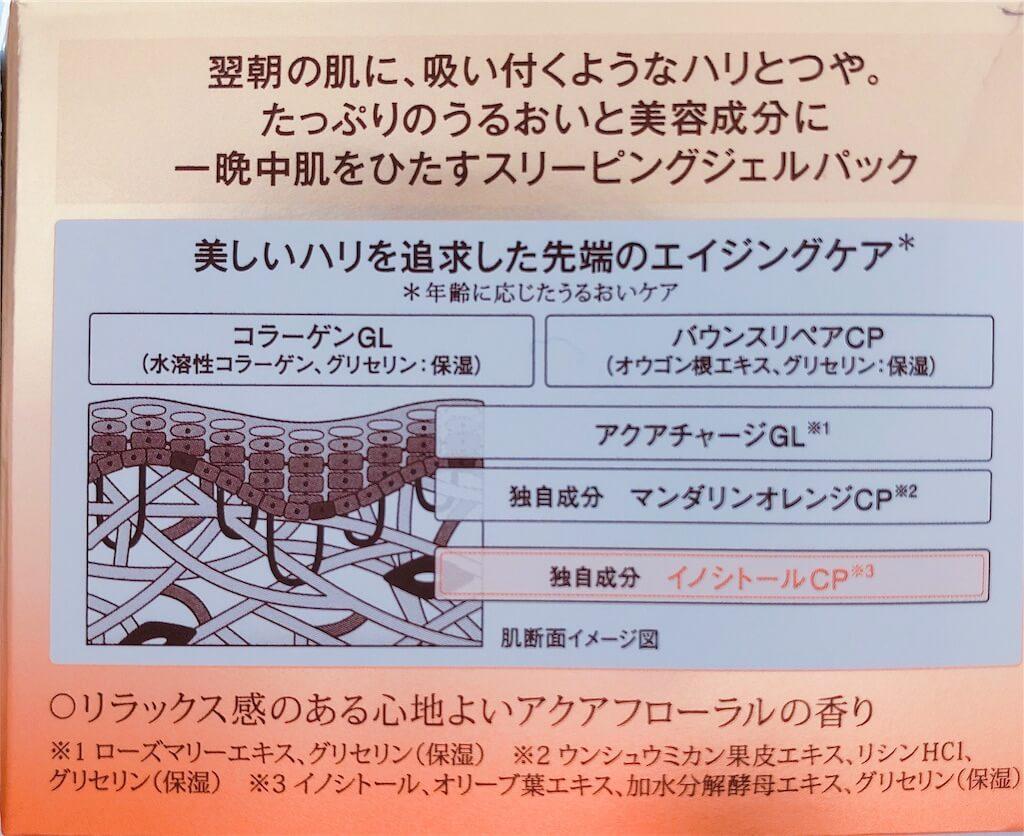 f:id:kataseumi:20181120191210j:plain
